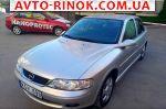 Авторынок | Продажа 2001 Opel Vectra