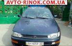 Авторынок | Продажа 1995 Toyota Camry
