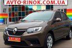 Авторынок | Продажа 2017 Renault Logan