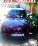 Авторынок | Продажа 1985 BMW 3 Series
