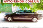 Авторынок | Продажа 2007 Volkswagen Passat