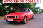 Авторынок | Продажа 1990 BMW 5 Series E34