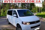 Авторынок | Продажа 2013 Volkswagen Caravelle