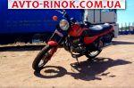 Авторынок | Продажа 1976   Jawa 350