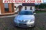 Авторынок | Продажа 2008 Toyota Camry