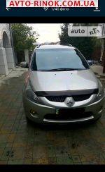 Авторынок | Продажа 2006 Mitsubishi Grandis