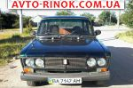 Авторынок | Продажа 1983 ВАЗ 2106