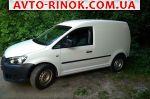 Авторынок | Продажа 2011 Volkswagen Caddy