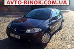 Авторынок | Продажа 2008 Renault Megane II EXTREME