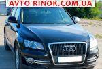 Авторынок | Продажа 2012 Audi Q5 EXCLUSIVE