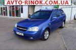Авторынок | Продажа 2005 Chevrolet Lacetti CDX