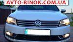Авторынок | Продажа 2014 Volkswagen Passat B7