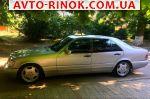 Авторынок | Продажа 1995 Mercedes  LONG