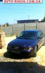 Авторынок | Продажа 1997 Audi A4