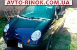 Авторынок | Продажа 2007 Daewoo Matiz
