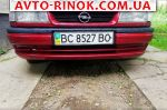 Авторынок | Продажа 1995 Opel Vectra