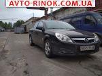Авторынок | Продажа 2007 Opel Vectra