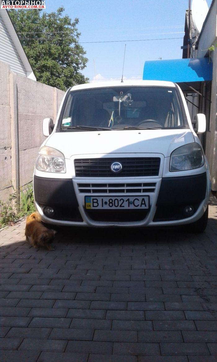 Авторынок | Продажа 2008 Fiat NV