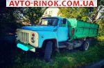 Авторынок | Продажа 1985 Газ 53