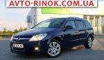 Авторынок | Продажа 2008 Opel Astra