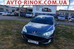 Авторынок | Продажа 2004 Peugeot 407