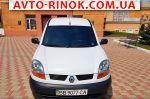Авторынок | Продажа 2005 Renault Kangoo