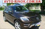 Авторынок | Продажа 2013 Mercedes HTD 250