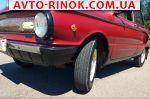 Авторынок | Продажа 1972 ЗАЗ SP 968