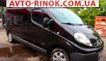 Авторынок | Продажа 2011 Renault Trafic Long