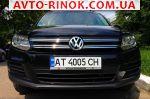Авторынок | Продажа 2017 Volkswagen Tiguan