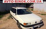 Авторынок | Продажа 1991 Volkswagen Passat B3