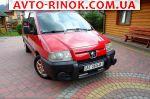 Авторынок | Продажа 2005 Peugeot Expert