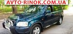 Авторынок | Продажа 1998 Honda CR-V