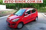 Авторынок | Продажа 2008 Hyundai I10