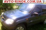 Авторынок | Продажа 2011 Chevrolet Niva