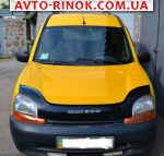 Авторынок   Продажа 2000 Renault Kangoo