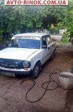 Авторынок | Продажа 1972 ВАЗ 2101