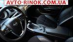 Авторынок | Продажа 2013 Opel Insignia