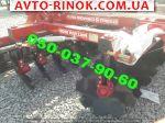 Авторынок | Продажа    Забирайте дисковые бороны Pallada-2400 и Pallada-3