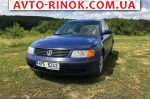 Авторынок | Продажа 1997 Volkswagen Passat B5