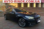 Авторынок | Продажа 2015 BMW 5 Series Gran Turismo