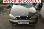 Авторынок | Продажа 2005 Daewoo Lanos