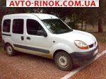 2004 Renault Kangoo