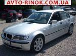 Авторынок | Продажа 2002 BMW 3 Series 320
