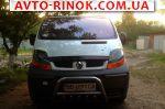 Авторынок | Продажа 2006 Renault Trafic long