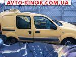 Авторынок   Продажа 2007 Renault Kangoo