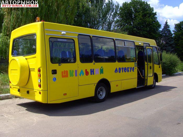 Авторынок | Продажа 2018 Богдан A-092 D093S4