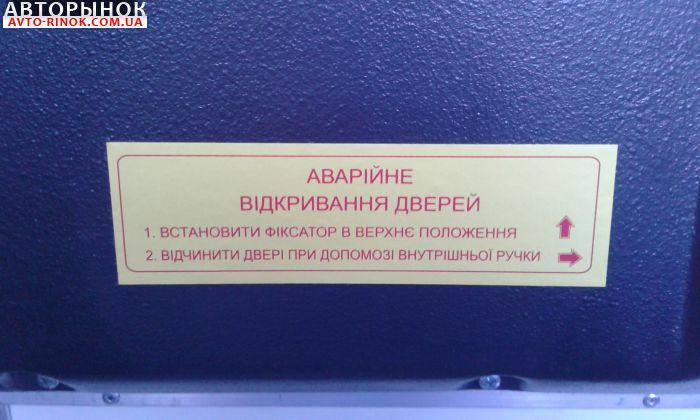 Авторынок | Продажа  Богдан A-09312 D093S2