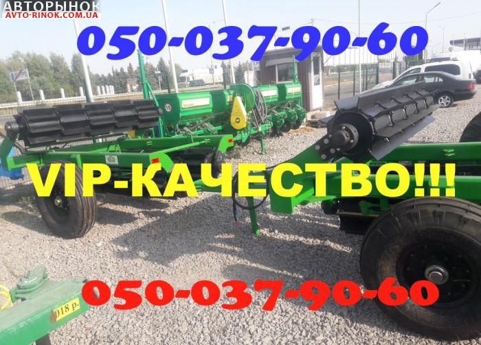 Авторынок | Продажа    СКИДКА! % на катки-измельчители КЗК-6-04.Доставка