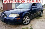 Авторынок | Продажа 2004 Volkswagen Passat